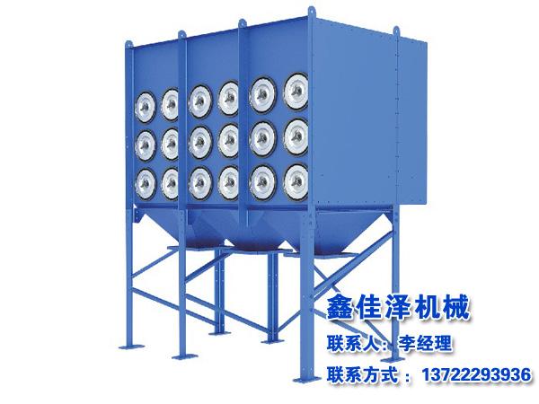 鑫佳泽丨保定布袋除尘器生产厂家丨保定布袋除尘器