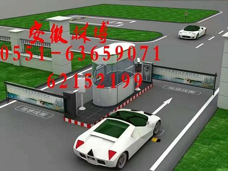 【桐城停车场系统】桐城小区停车场系统/桐城停车收费系