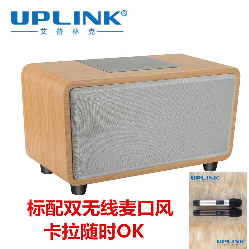 艾普林克 艾普V8 无线卡拉OK音箱