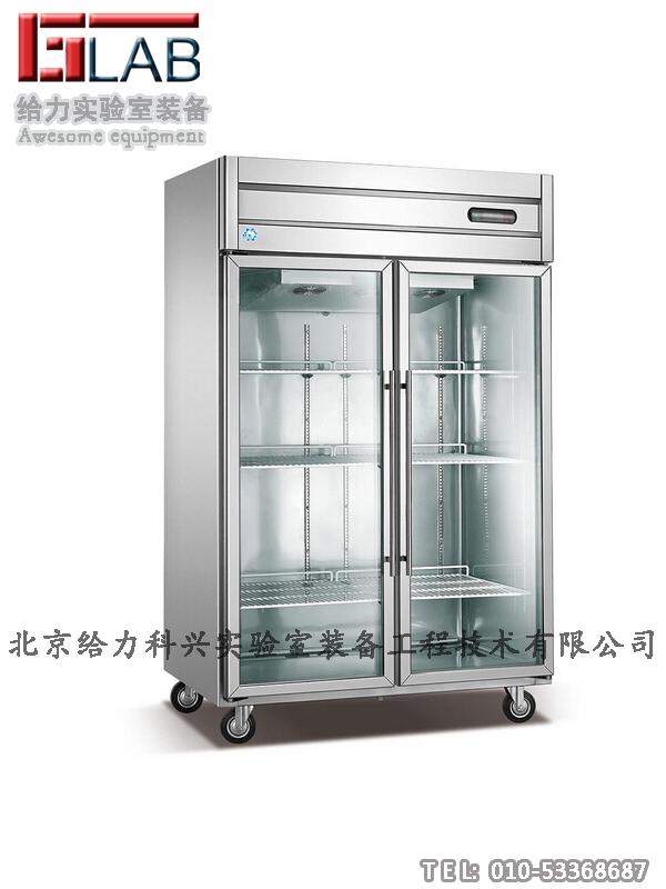 实验室标本柜 红细胞冷藏标本柜 冷藏柜价格