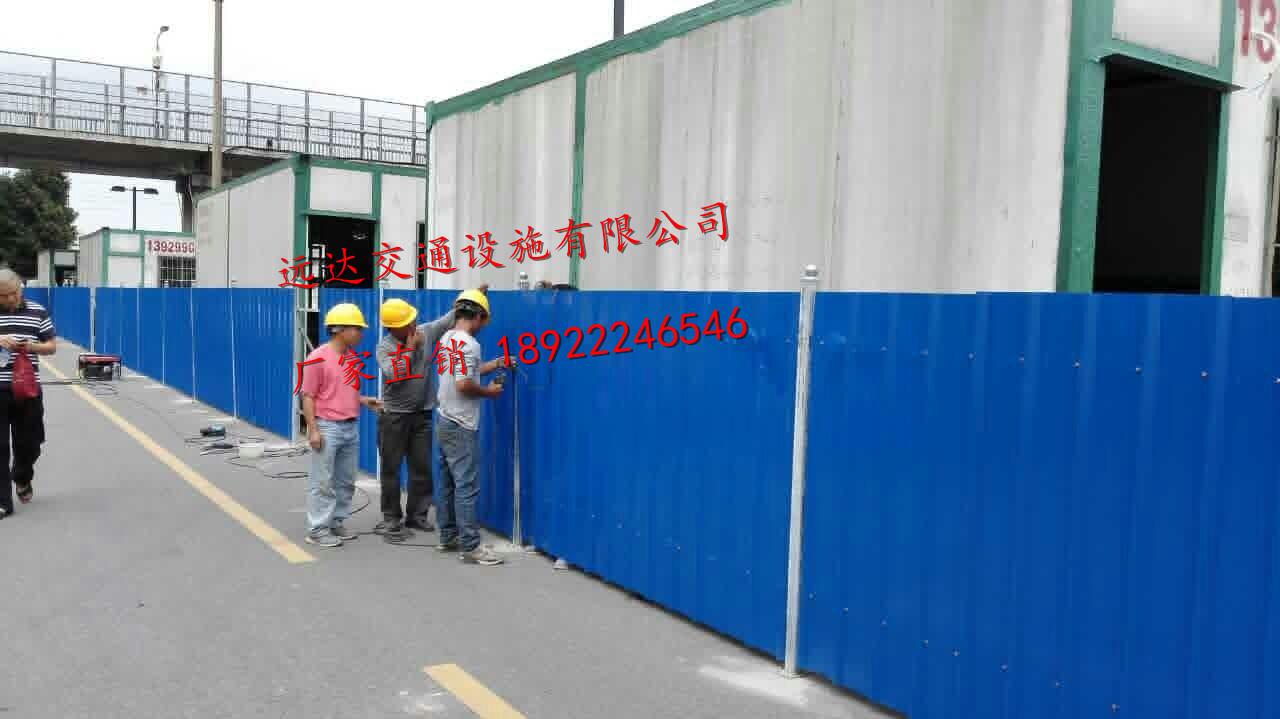 厂家直销pvc施工围挡板 pvc塑钢围挡护栏 施工安全围挡