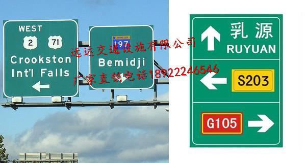交通标志牌限速铝板反光标牌道路指示标识牌公路前方施工安全警示