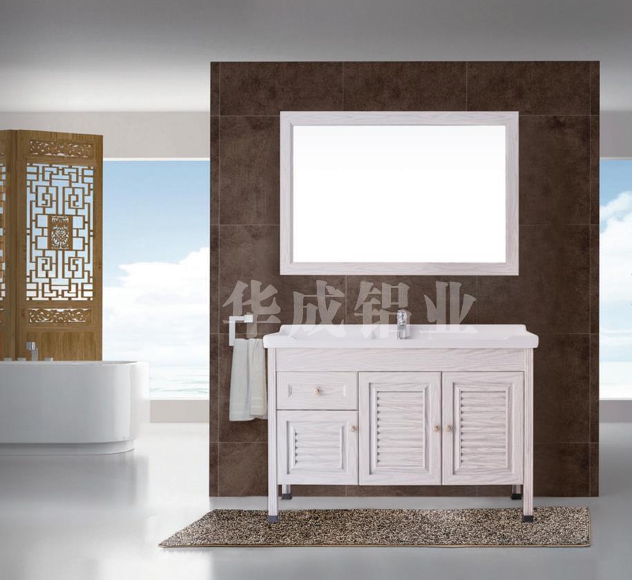 全铝家具铝材供应 全铝家居铝材批发 全铝浴室柜 全铝家具