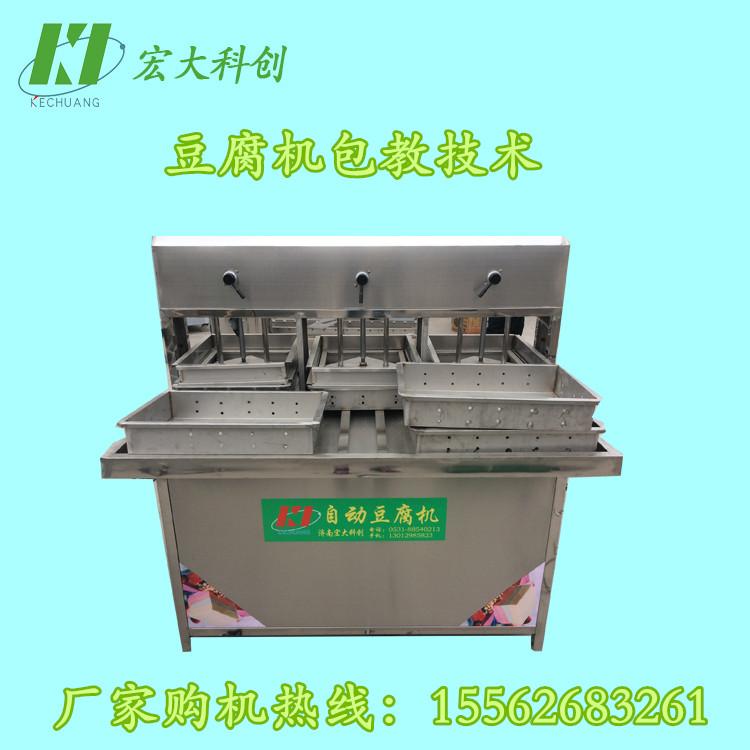随州全自动豆腐机厂家直销,小型豆腐机包教技术,豆腐机多少钱