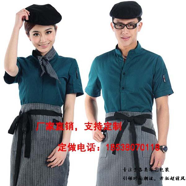璞诚专业生产工作围裙-工作围裙定做尺寸