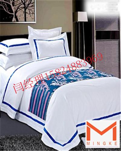 河南酒店用品客房用品床上用品