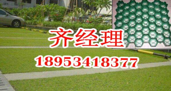 厂家低价出售排水板,土工布,土工膜