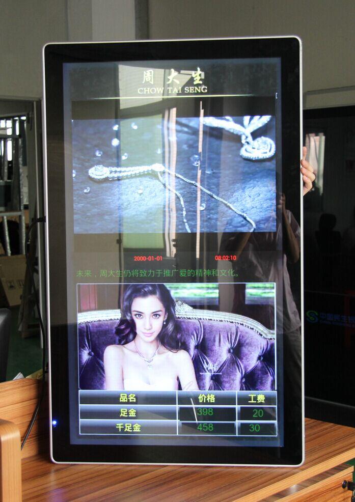 新疆供应42寸挂式仿苹果款广告机