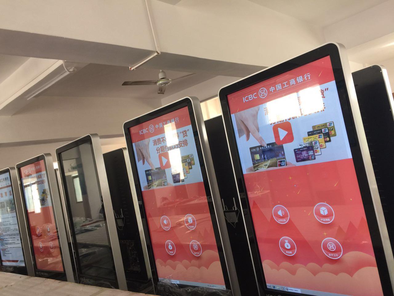 广东省深圳市24寸液晶广告机
