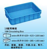 供应虎门塑料箱、周转箱、胶箱厂家低价出售质量保障