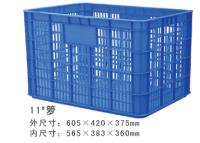 陕西汇升水果筐生产、蔬菜箩厂家、塑料胶筐订做