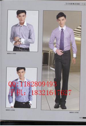 男式工作服长袖衬衫,白衬衫,销售员衬衫
