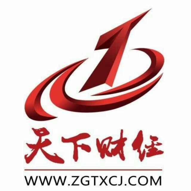 天下财经证券加盟CCTV合作招商咨询服务