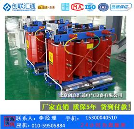干式变压器s13-100kva规格型号齐全-价格实惠-创联