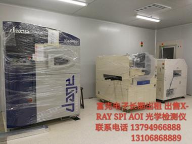 英国DAGE X-RAY X光检测仪 AOI自动光学检查仪