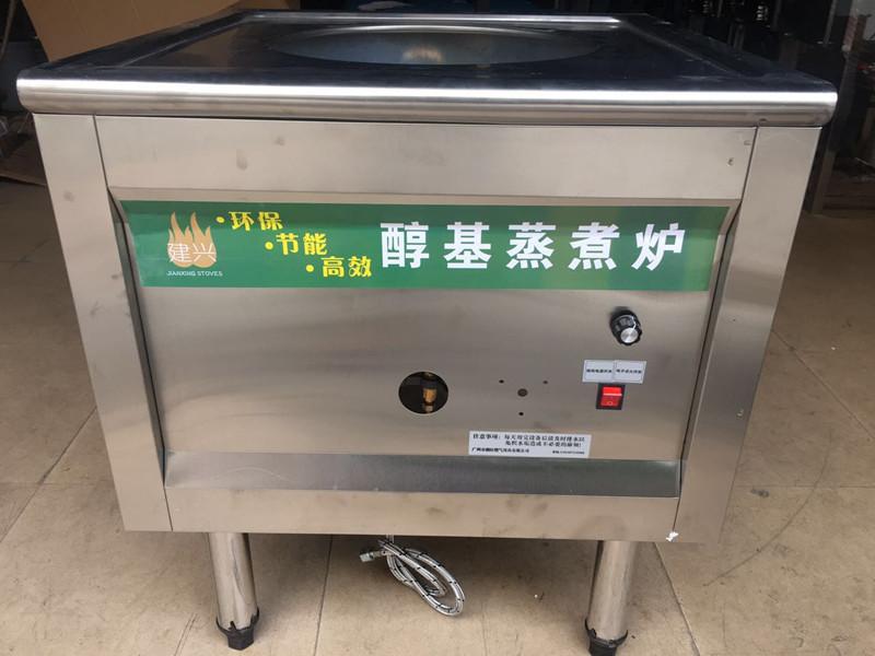 佛山市川旺供应节能甲醇燃料蒸包炉,肠粉机