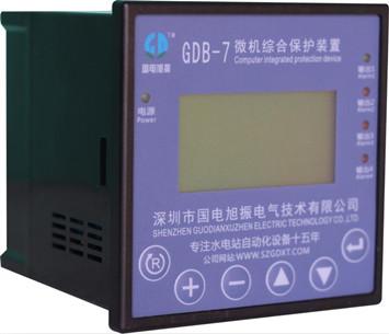 国电GDB-7微机智能综合保护装置 过流继电器发电机保护