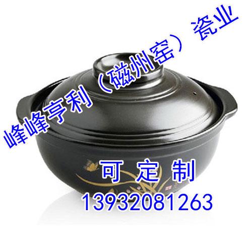 邯郸陶瓷砂锅,邯郸陶瓷砂锅厂家,亨利陶瓷砂锅