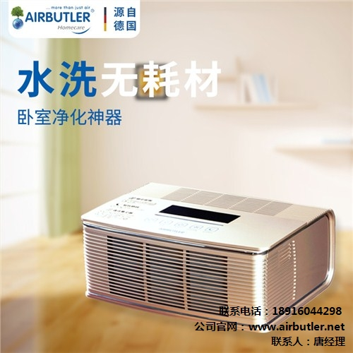 无耗材空气净化器,空气净化器招商, 义允供