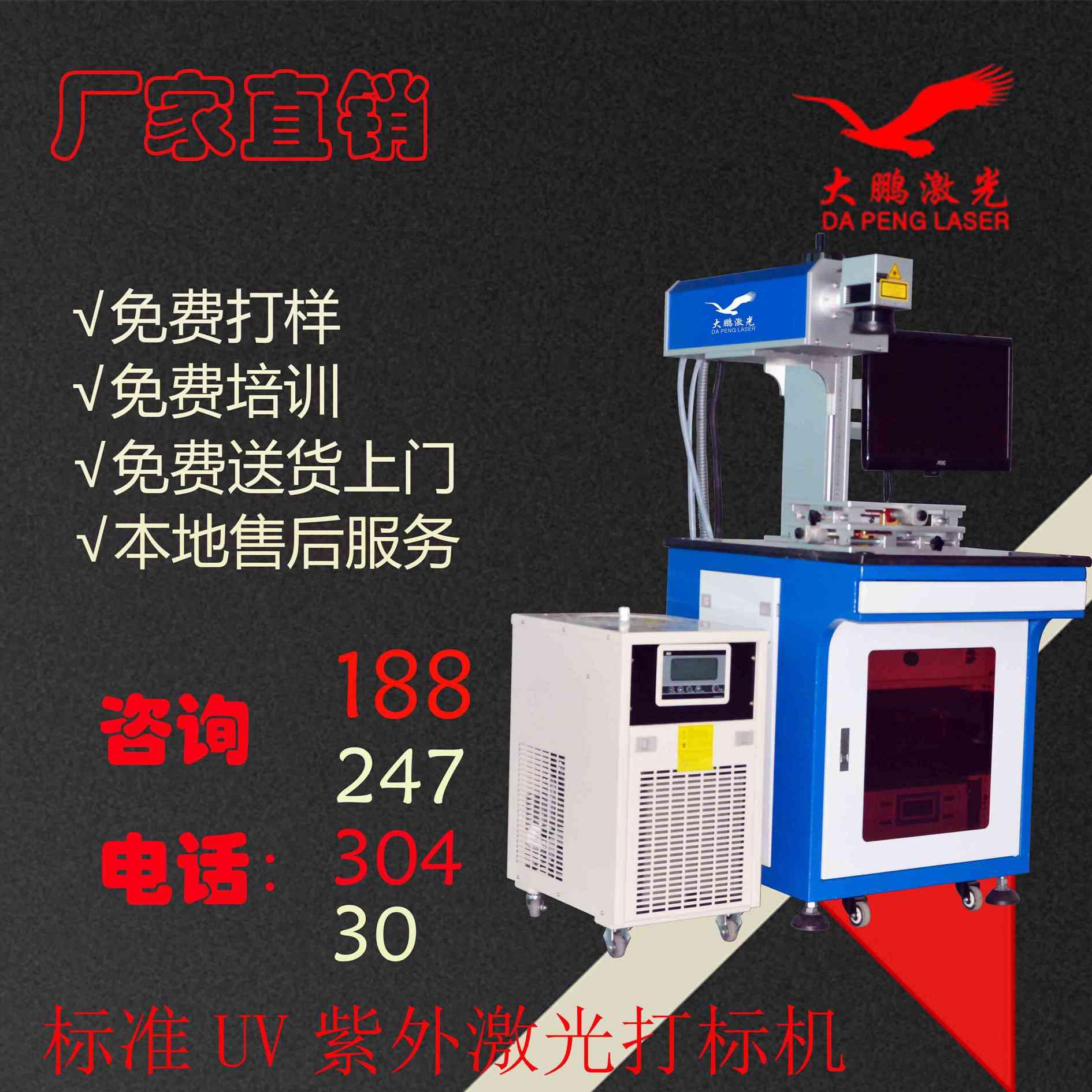 中山电子元件专用光纤激光打标机镭雕机