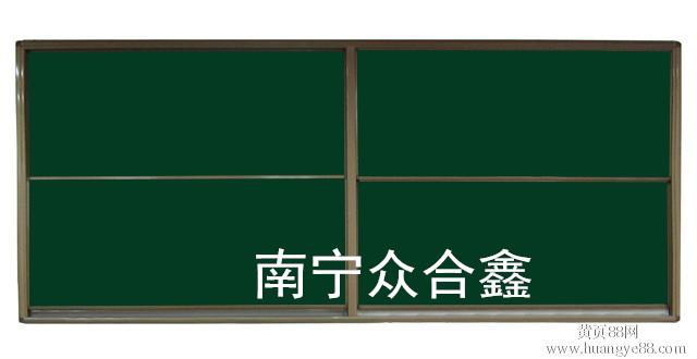 南宁最便宜的推拉黑板