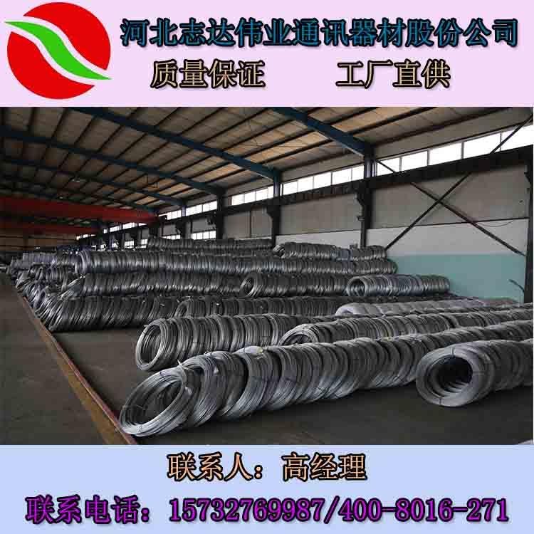 新疆 供应热镀锌钢丝钢绞线