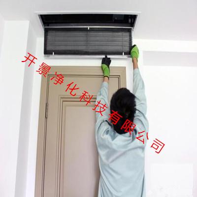 东莞中央空调维修与安装