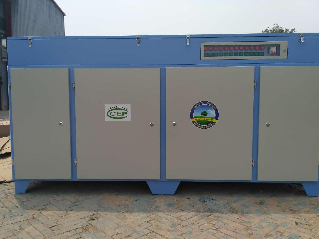 恒跃环保 卸料器 质量保证量大从优
