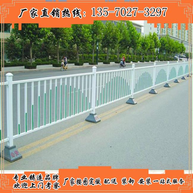 珠海厂家直销市政道路面包管护栏隔离栏 湛江烤漆人心道隔离栏厂家规格定制