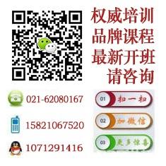 上海室内设计培训费用,嘉定软装设计培训开班啦