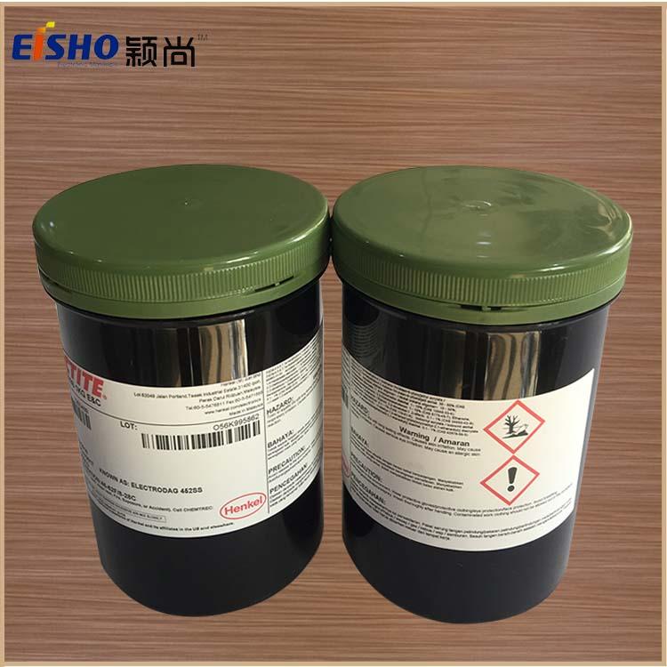 进口美国埃奇森Acheson-ED452SS紫外光固化绝缘油墨导电银浆印刷