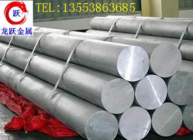 5454铝合金 氧化铝、硬铝、防锈铝、锻铝