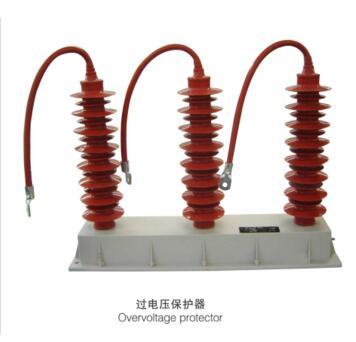 特价厂家直销南阳中威氧化锌避雷器供应