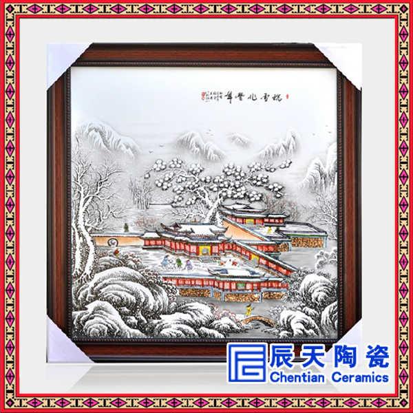 陶瓷瓷板画订做 厂家批发 名家手绘瓷板画