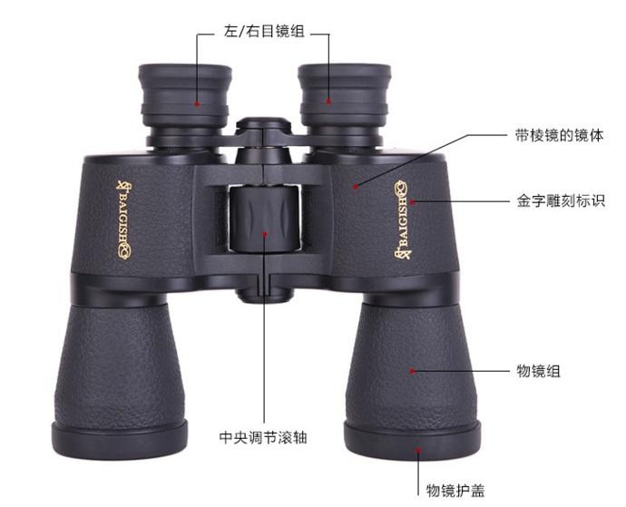 赤峰望远镜哪里买,哪里有卖高清望远镜,内蒙古赤峰市有卖吗