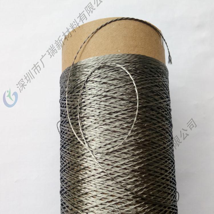 特价批发/不锈钢金属纱线、高温金属线、耐高温金属纱线库存货量有限-深圳广瑞新材料