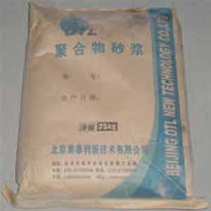供甘肃建筑裂缝修补剂和兰州瓷砖粘结剂