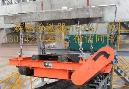 悬挂式永磁自卸式除铁器 磁性自卸式除铁器