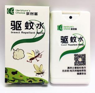 茶然荟驱蚊水让你远离蚊虫困扰,嗨翻夏天