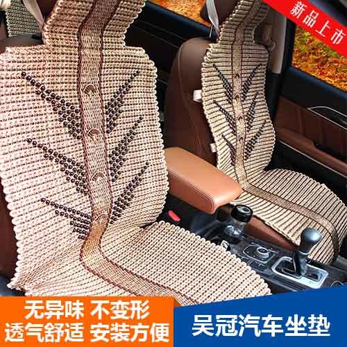 广东省广州市汽车坐垫定制 冰丝汽车坐垫定制价格