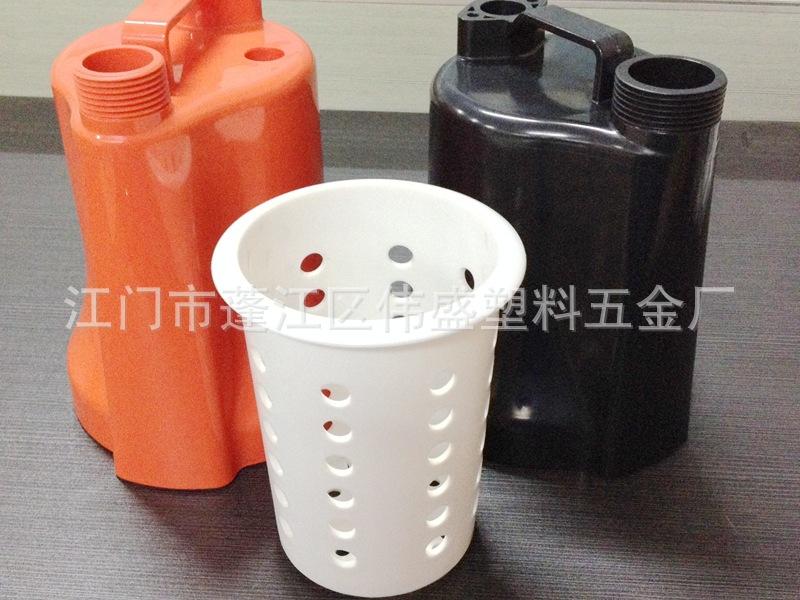 塑胶注塑加工 塑料塑胶模具开模