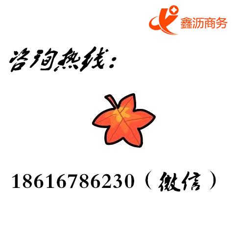 申请上海影视制作许可证的要求和流程