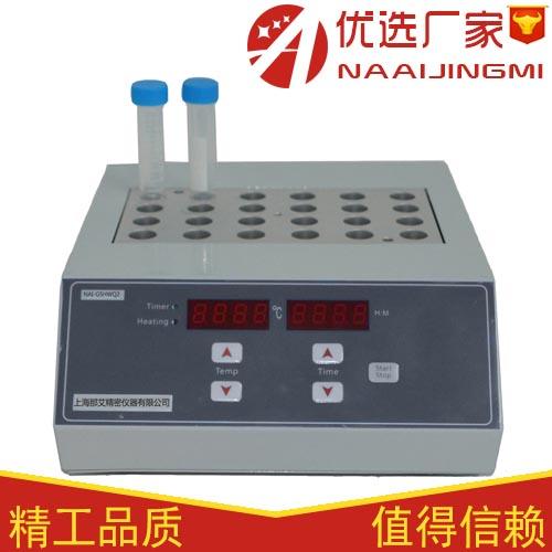 MK-20系列干式恒温器、上海佐田干式恒温器