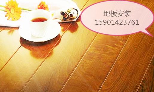 北京市专业地板坏了维修安装打蜡15901423761