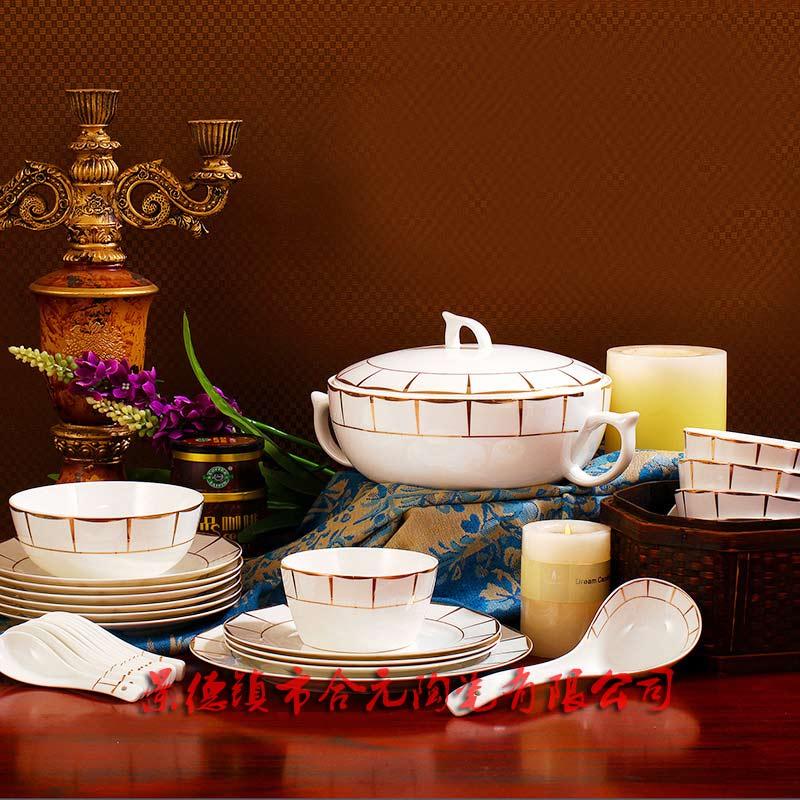 开业送餐具礼品 商务馈赠礼品餐具