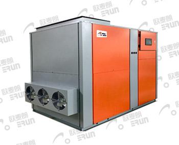 欧麦朗除湿型热泵烘干机节能干燥机
