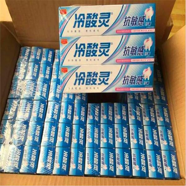 冷酸灵抗过敏牙膏批发品牌牙膏市场报价