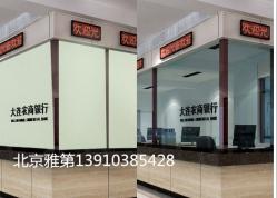 北京调光玻璃厂家调光膜厂家