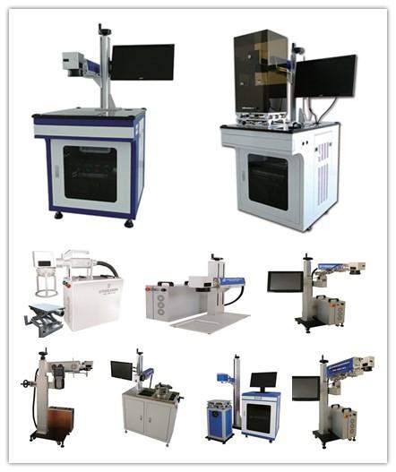 光纤激光打标机 台式、便携式、分体式、飞行式、法兰式等