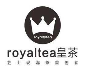 北京皇茶诚邀加盟商加盟